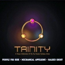 Mechanical Apfelsine + PFS  — «Trinity»