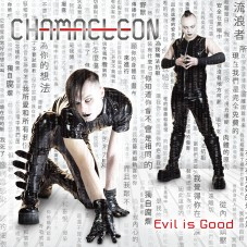 Chamaeleon — «Evil Is Good» ↓