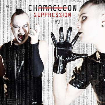 Chamaeleon — «Suppression» ↓