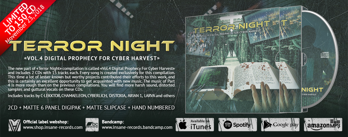 «Terror Night Vol.4 Digital Prophecy For Cyber Harvest»