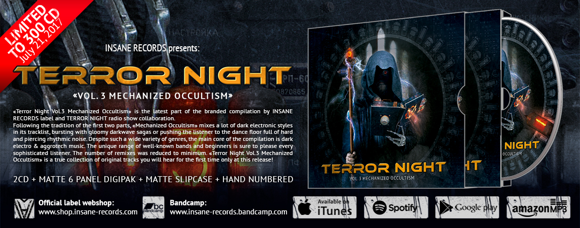 V/A — «Terror Night Vol.3 Mechanized Occultism»